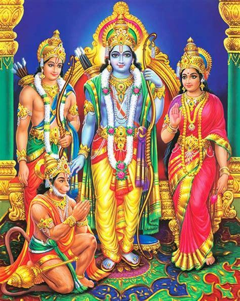 What do I do on Sri Rama Navami?   Quora