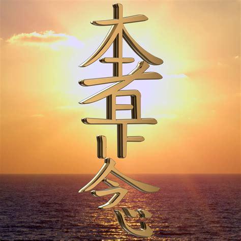 What is Karuna Reiki? – Bridges of Light
