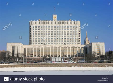 White House, office of the Russian Prime Minister in ...