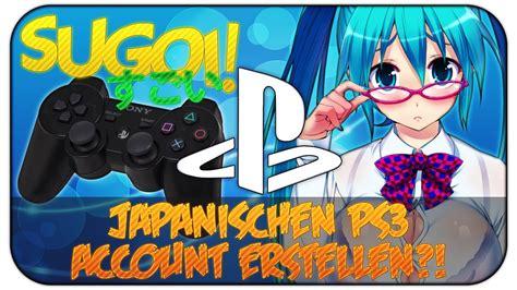 Wie erstelle ich einen Japanischen PS3 Account ...