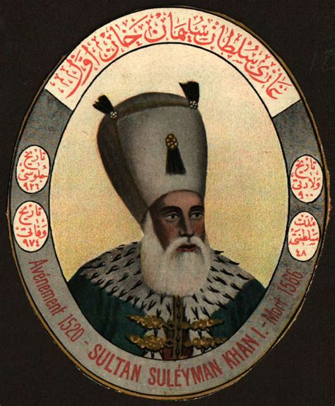 Wiki: Sultan   upcScavenger