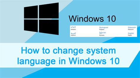Windows 10 change system language   YouTube