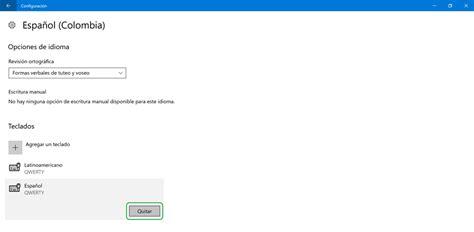 Windows 10 ~ El ícono de entrada de idioma en la Barra de ...