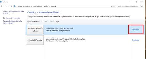 Windows 10 Instalar Language Pack OffLine   Windows 10 ...