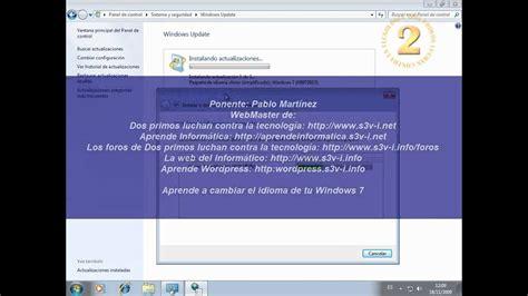 Windows 7   Cambiar idioma   YouTube