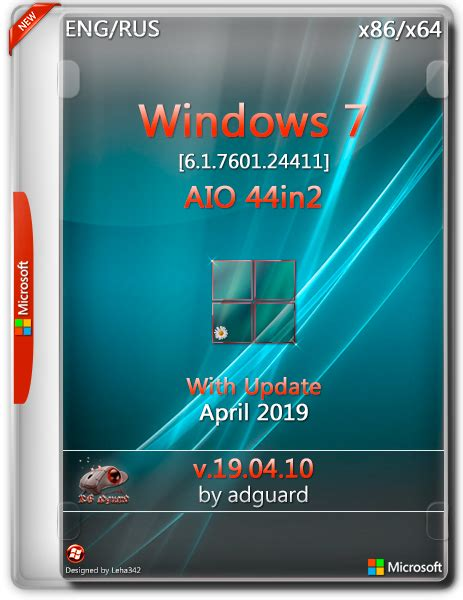 Windows 7 SP1 with Update AIO 44in2  x86  x64  [ April 9 ...