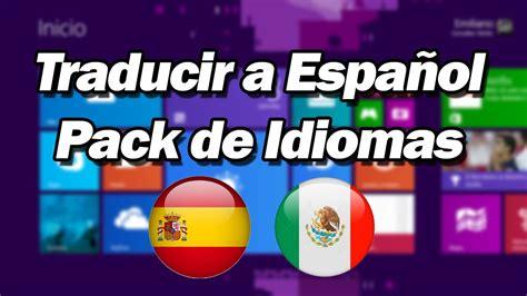 Windows 8.1   Cambiar el Idioma de Inglés a Español   YouTube