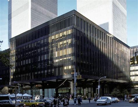 WTC   AOL SBS Information