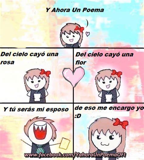 Y ahora un poema   Y ahora un poema, Poemas divertidos ...