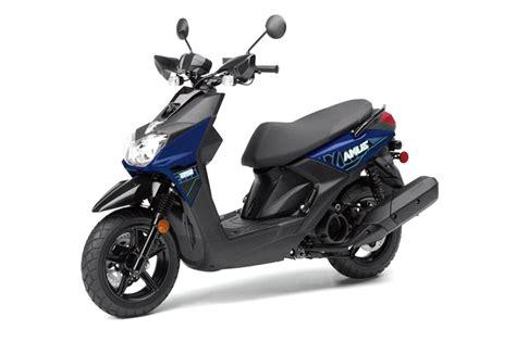 Yamaha 125 Scooter de segunda mano   Solo quedan 2 al  65%