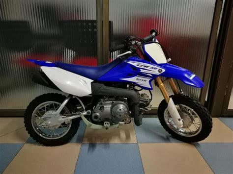 Yamaha 50 Cc   Brick7 Motos