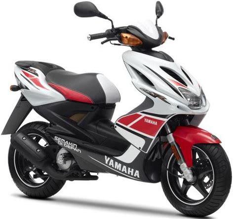 Yamaha Aerox Scooter MotoGP Style Edition | Motorcycles ...
