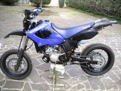 Yamaha DT 125 X Technical Specifications