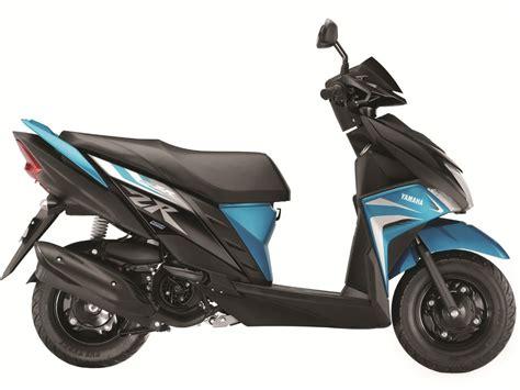 Yamaha Ray Zr 115 Scooter Automatico Dompa Motos   $ 136 ...