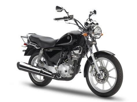 Yamaha YBR 125 Custom precio ficha opiniones y ofertas