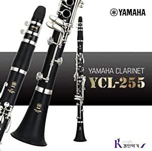 Yamaha YCL 255   Clarinete: Amazon.es: Instrumentos musicales