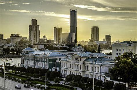 Yekaterinburg Cityview, Russia image   Free stock photo ...