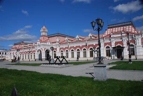 Yekaterinburg | Familypedia | FANDOM powered by Wikia
