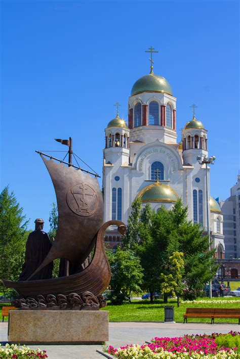 Yekaterinburg   Must see sites   Russia.com