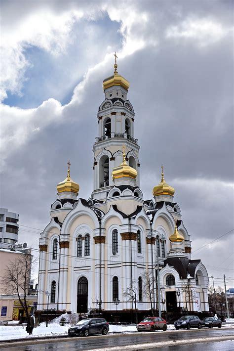 Yekaterinburg   Russia   Around Guides