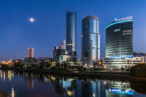 Yekaterinburg skyline | Centrum Jekaterynburga, Rosja ...