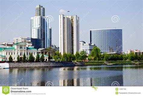 Yekaterinburg stock image. Image of urban, travel, beauty ...