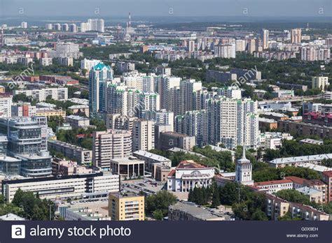 Yekaterinburg Stock Photos & Yekaterinburg Stock Images ...
