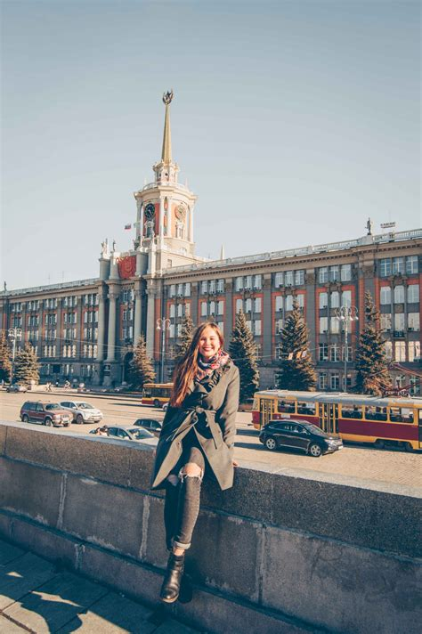yekaterinburg | That's What She Had