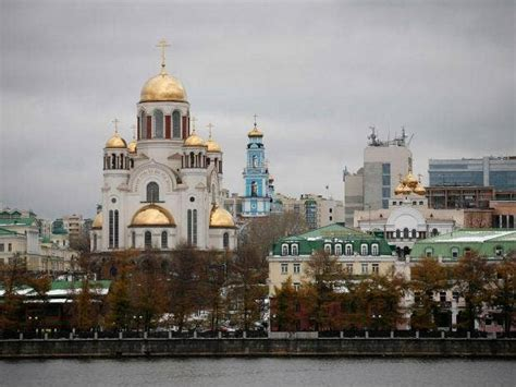Yekaterinburg, the Russian city that says: 'Don't call us ...