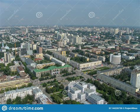 Yekaterinburg Ural State Of Russia Stock Photo   Image of ...