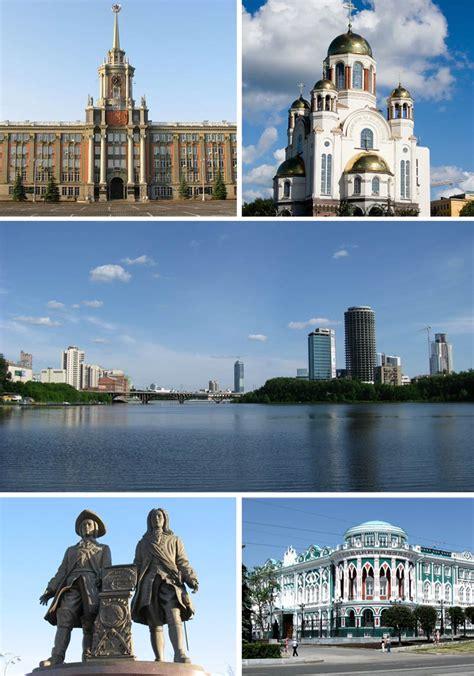 Yekaterinburg   Wikipedia