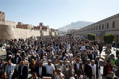 Yemen: Ataques de Arabia Saudita sobre la población civil ...