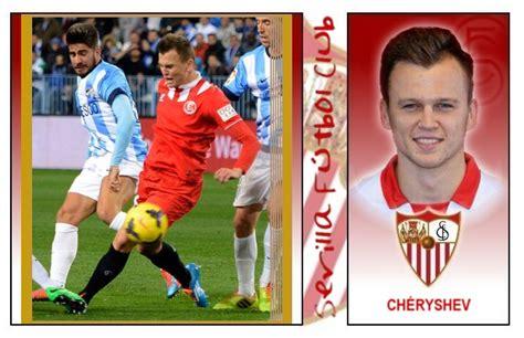 Yo jugué en el Sevilla F.C.: Chéryshev
