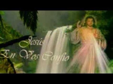 YO TE AMO JESUS ... ORACION DE LA NOCHE   YouTube