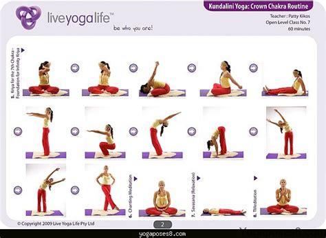 Yoga: Kundalini Yoga Poses