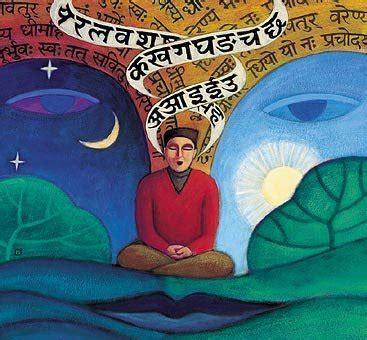 Yoga Reiki Hara Kali&Shanti: Nada Yoga , la Música del Yoga