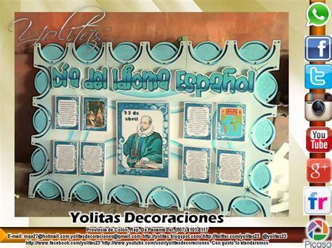 Yolitas Decoraciones: Mural del dia del idioma español