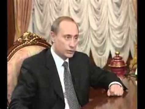Young Vladimir Putin Rare Video Interview TV ORT 2000 ...