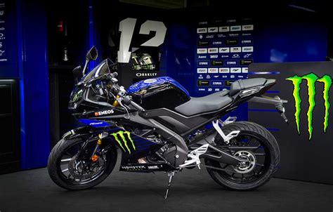 YZF R125 MotoGP Edition   YAMAHA Zona Cero   Concesionario ...