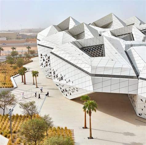 Zaha Hadid Architects  KAPSARC in Riyadh Open to the Public