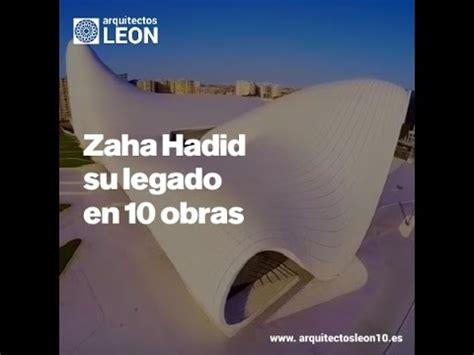 Zaha Hadid, su legado en 10 obras   YouTube