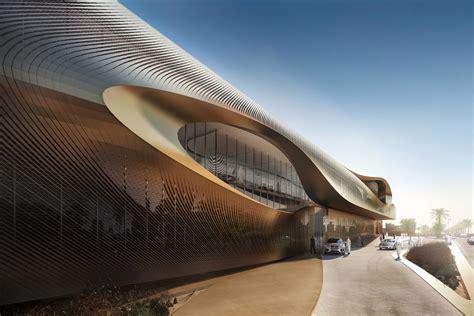 Zaha Hadid Urban Heritage Administration Centre in Diriyah ...