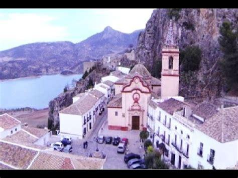 Zahara de la Sierra  Cádiz    YouTube