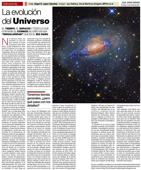 ZOCO Astronomía: La Evolución del Universo | Artículo ...
