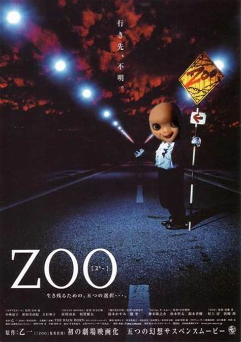 Zoo   AsianWiki