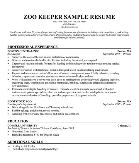 zoo keeper sample resume   A ZooKeepers Life   Pinterest ...